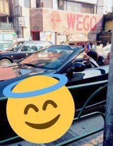 平野 紫 耀 愛車